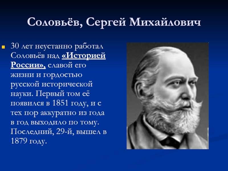 Соловьёв, сергей михайлович (поэт) — википедия