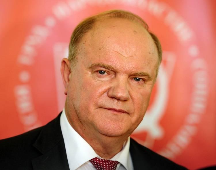 Геннадий зюганов — биография, личная жизнь, фото, новости, сын, возраст, лидер кпрф, партия 2021 - 24сми