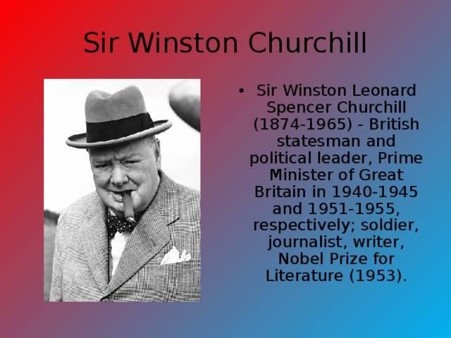 Уинстон черчилль - биография, политика, журналистика, достижения, личная жизнь, дети, смерть, фото, рост и последние новости - 24сми
