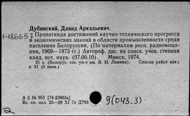 Яков джугашвили - биография, информация, личная жизнь, фото, видео