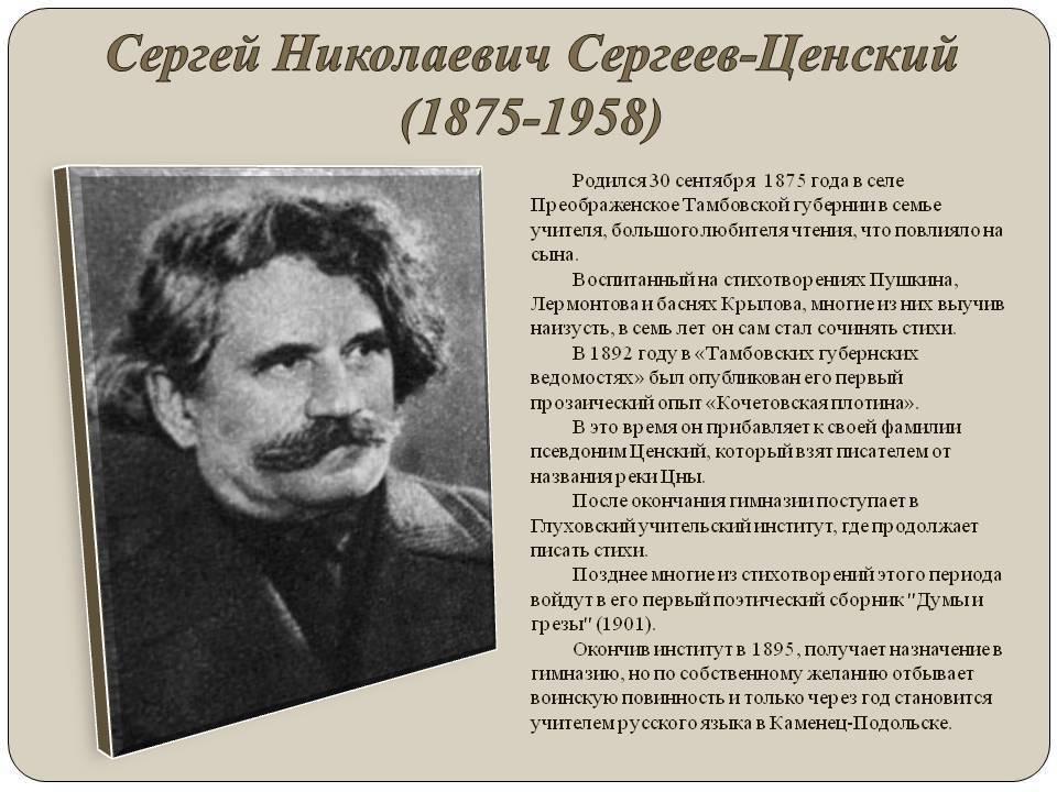 Галина сергеева - биография, информация, личная жизнь, фото, видео