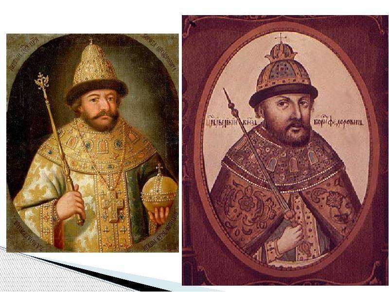 Кто такой борис годунов? биография царя бориса федоровича годунова