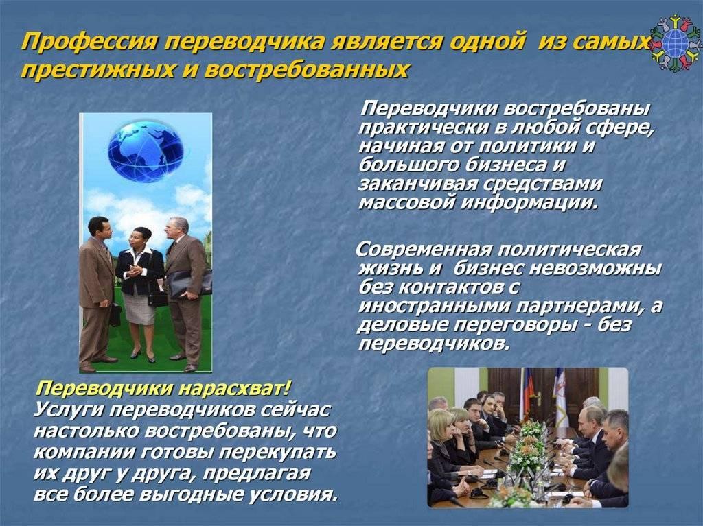 Кто переводил советских лидеров | gq russia