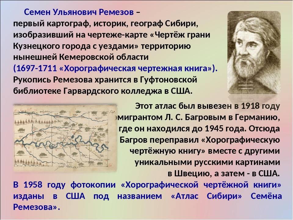 Ремизов алексей михайлович: биография, избранные произведения и особенности творчества