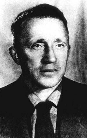 Биография Бориса Аркадьева