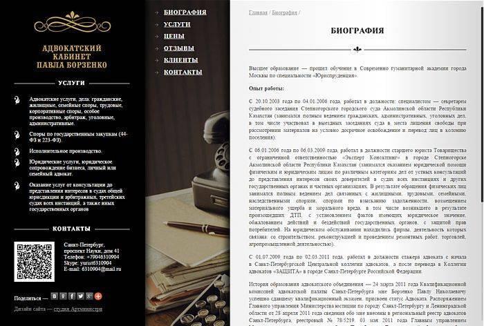 Алексей насонов - биография, информация, личная жизнь, фото, видео