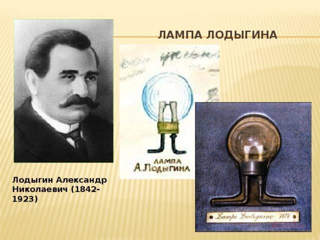 Дмитрий ладыгин - биография, информация, личная жизнь, фото