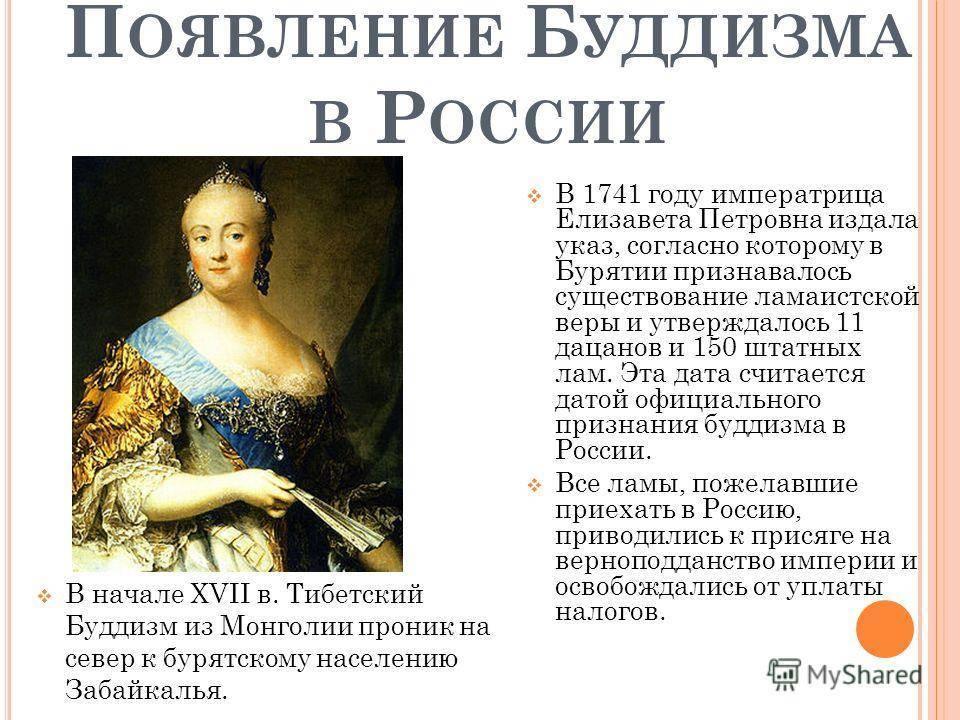 Елизавета петровна – внутренняя и внешняя политика и правление кратко в таблице, самое главное для 8 класса
