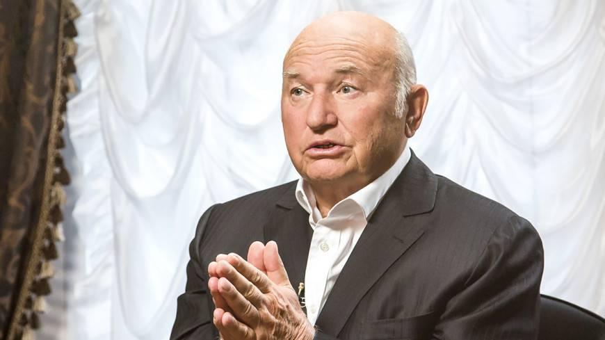 От чего и как умер юрий лужков: причина и обстоятельства смерти бывшего мэра москвы