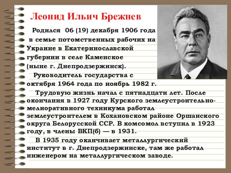 Владимир путин: биография президента