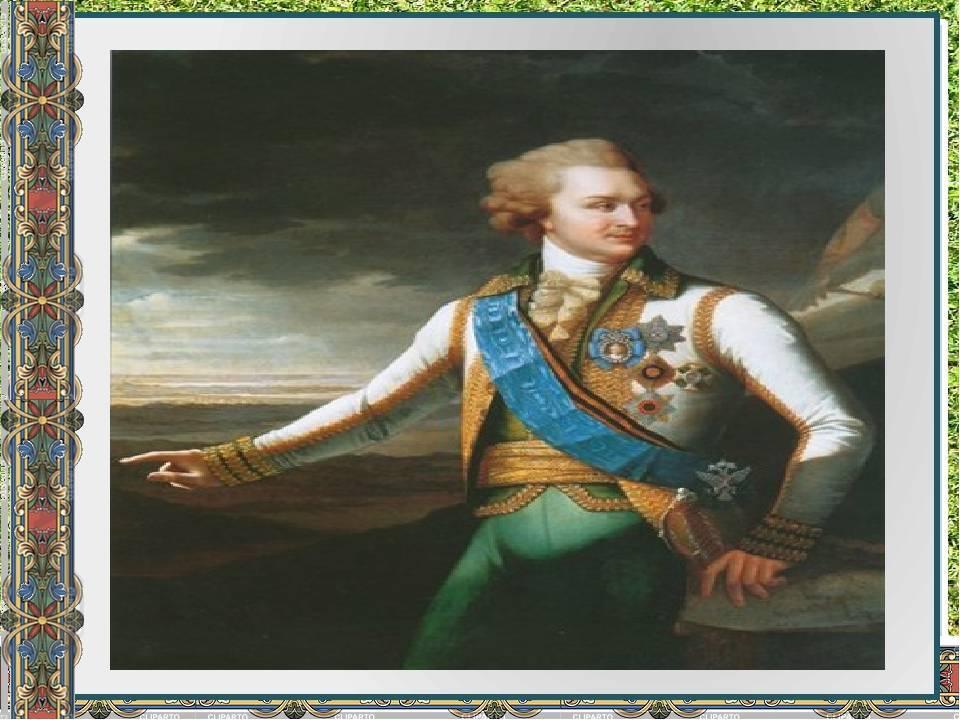 Биография недооцененного светлейшего князя таврического: кто такой фаворит екатерины и ее морганатический муж потемкин григорий александрович (1739-1791)
