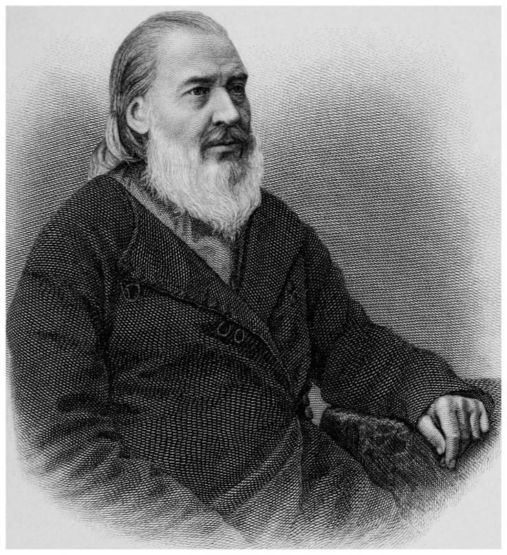 Основные даты жизни и творчества с. т. аксакова