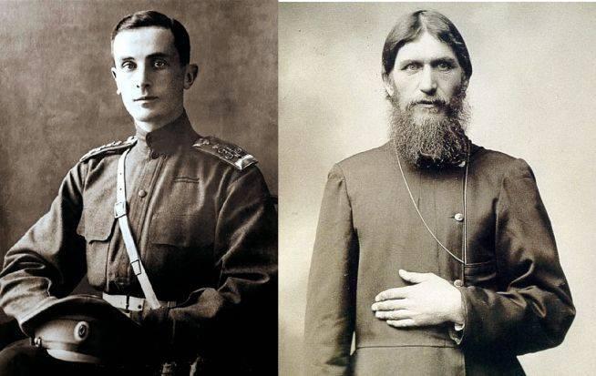 Юсупов, феликс феликсович