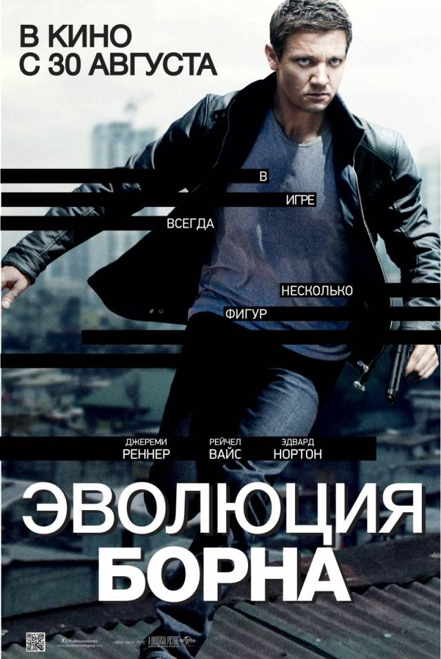 Биография Роско Борна