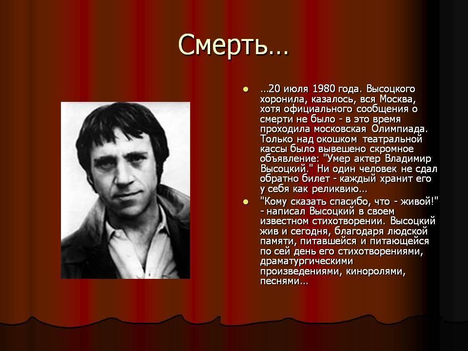 Никита высоцкий - биография, информация, личная жизнь, фото, видео