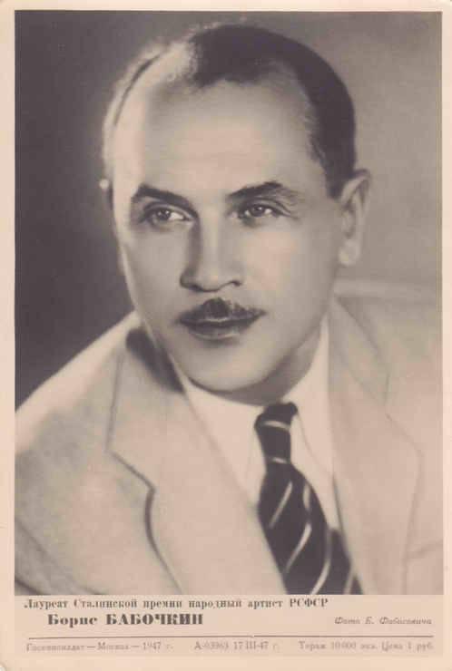 Борис бабочкин - биография, информация, личная жизнь