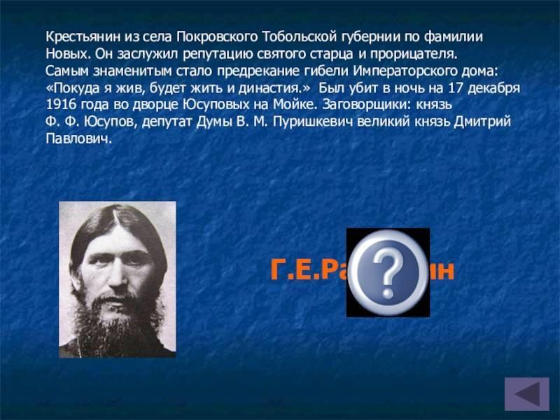 """Гомер - биография, поэмы """"илиада"""" и """"одиссея"""", произведения поэта и фото"""