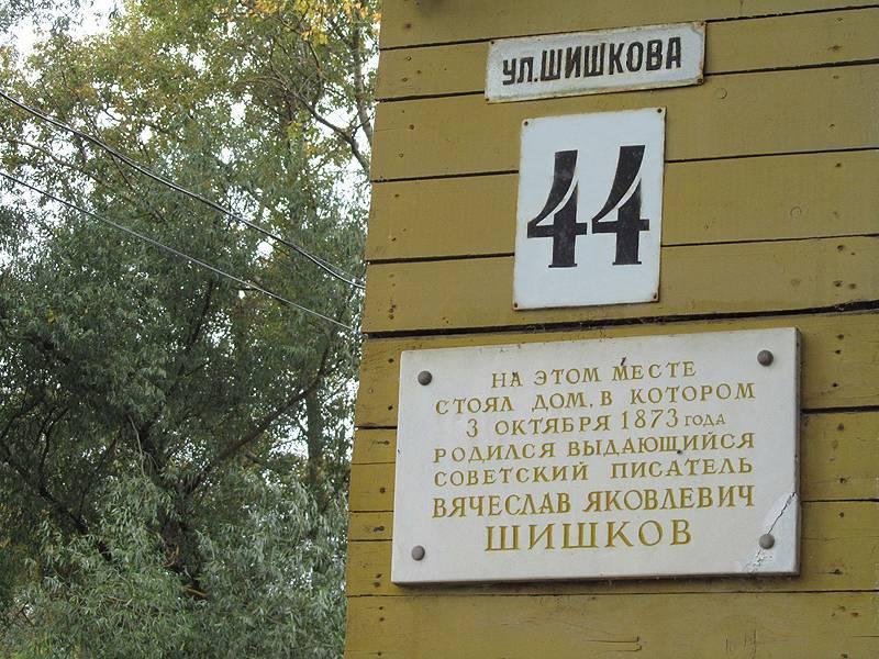 Алена шишкова – биография, личная жизнь, фото, новости, «инстаграм», бывшая жена тимати, пластика 2021 - 24сми