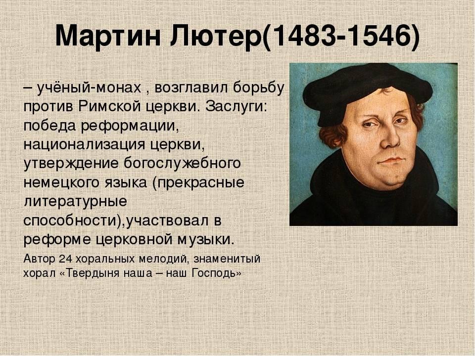 Theperson: мартин лютер кинг, биография, история жизни, причины известности