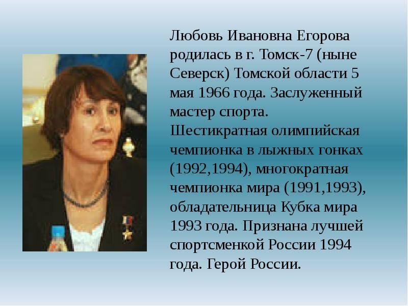 Ольга егорова – фото, биография, личная жизнь, новости, фильмы 2021 - 24сми