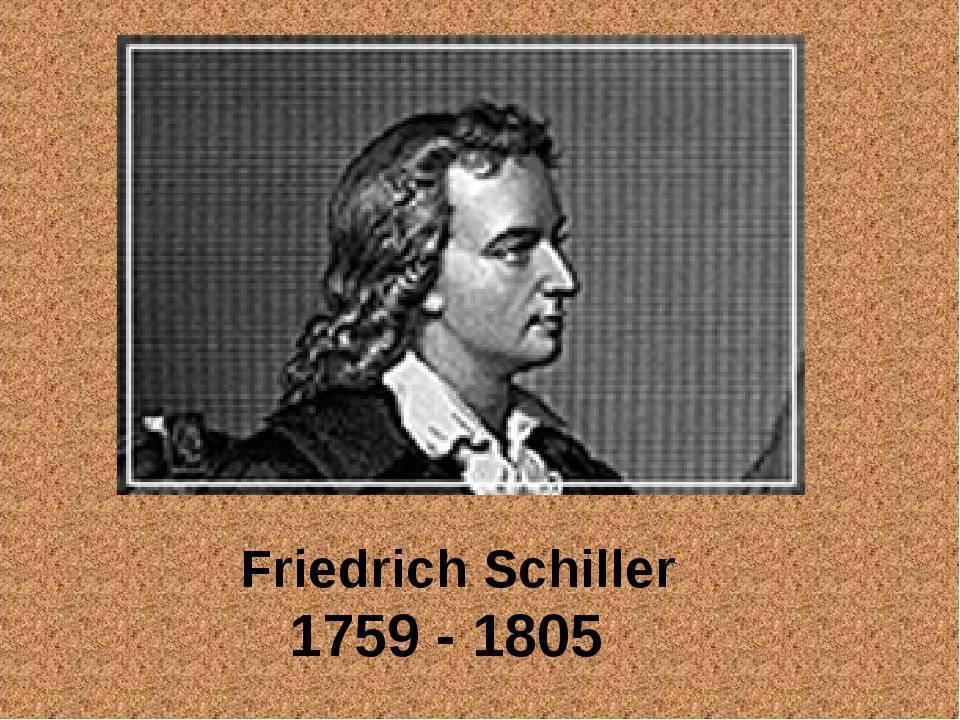 Иоганн кристоф фридрих фон шиллер (1759—1805)