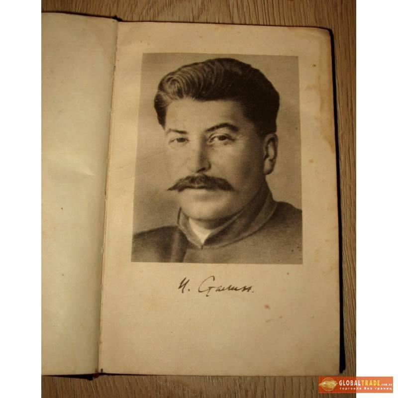 Алёна горенко - биография, информация, личная жизнь, фото, видео