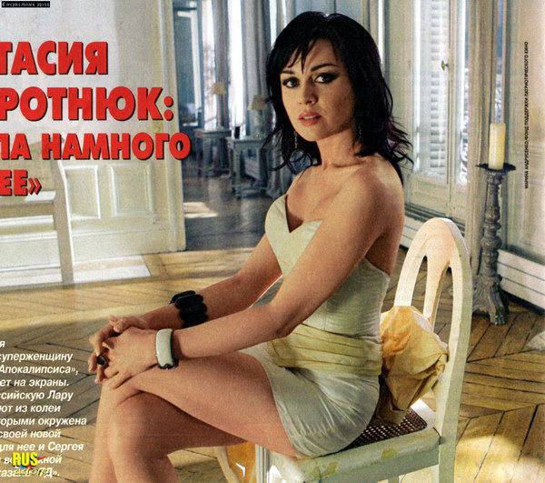 Биография Анастасии Заворотнюк