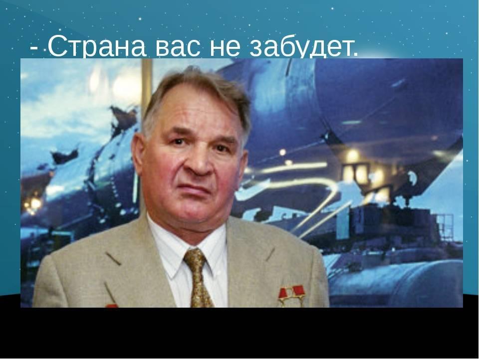 Кубасов, валерий николаевич — википедия. что такое кубасов, валерий николаевич
