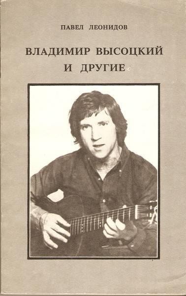 Леонидов, иван ильич — википедия. что такое леонидов, иван ильич