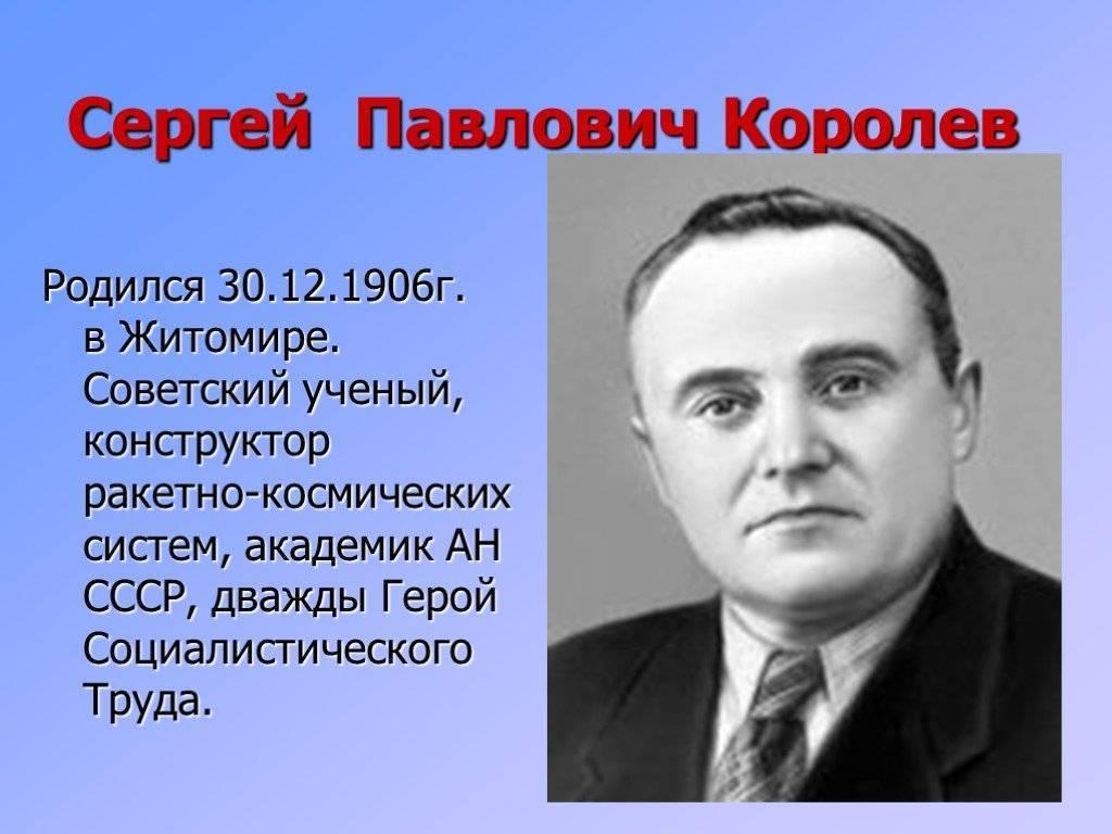 Духов николай леонидович, советский конструктор бронетехники: краткая биография