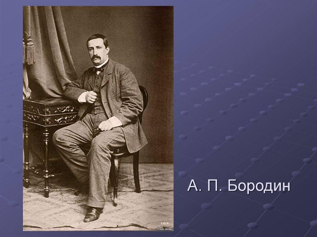 Биография Павла Бородина