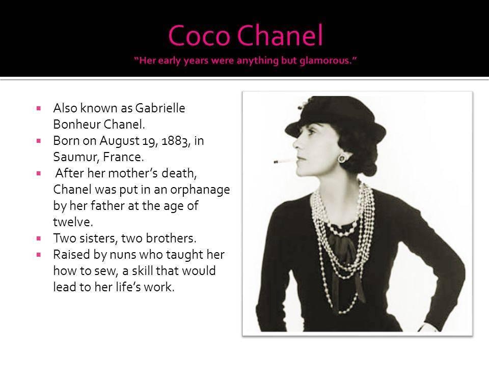 Коко шанель - личная жизнь, любовники, семья, дети