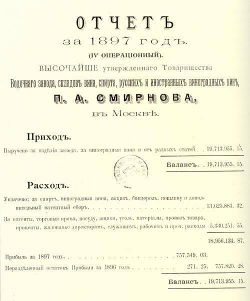 Пётр арсеньевич смирнов википедия