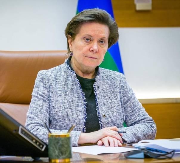 Наталья комарова – губернатор хмао: биография, личная жизнь, карьера, награды :: syl.ru