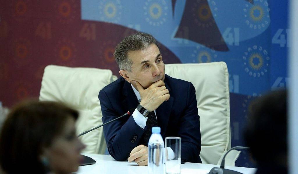 """Очередной политический скандал в грузии: """"прослушка"""" с участием сына иванишвили и премьер-министра"""