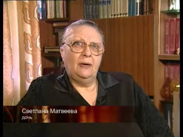 Доктор дью (евгений матвеев): биография, личная жизнь, ведение youtube канала