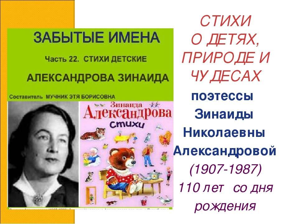 Марина александрова: биография, личная жизнь, семья, муж, дети — фото