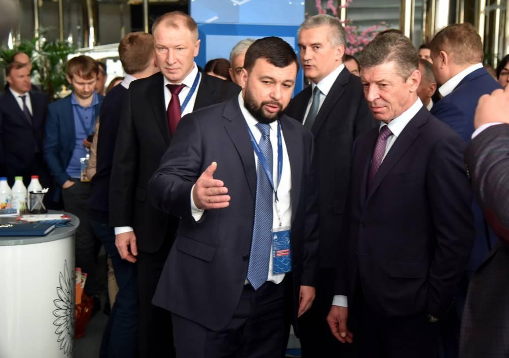Биография новых министров днр (фото)