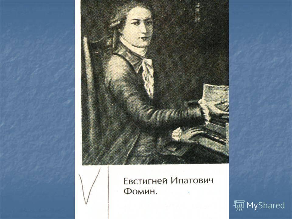 Фоминмитяанатольевич