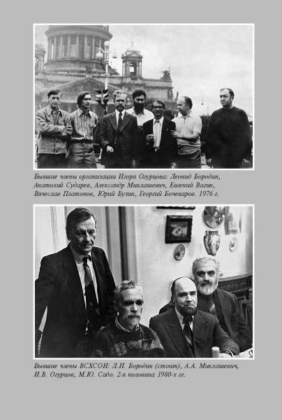 Ксения бородина: биография, личная жизнь, муж, дети, национальность (фото)