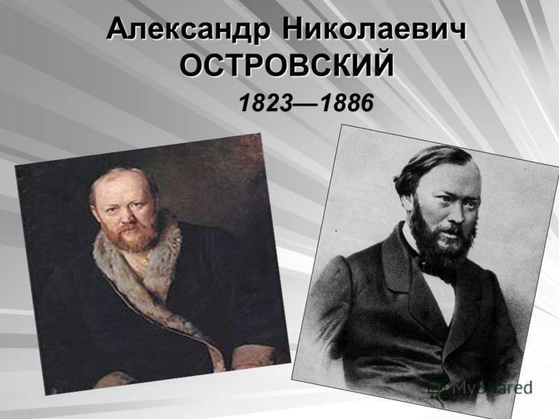Николай островский: биография, личная жизнь, фото и видео