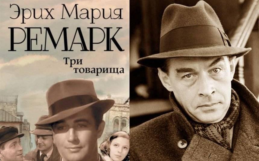 Эрих мария ремарк: биография, интересные факты