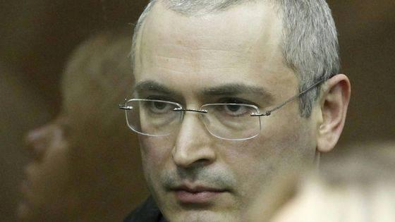 Кто такой ходорковский михаил борисович: биография, уголовное преследование