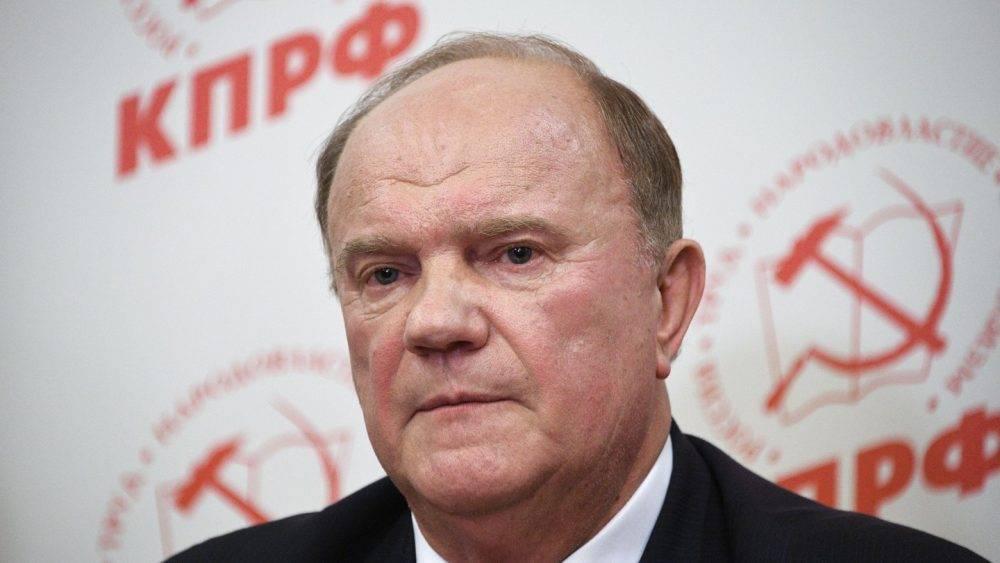 Геннадий зюганов во времена ссср был учителем, профсоюзным, комсомольским и партийным работником