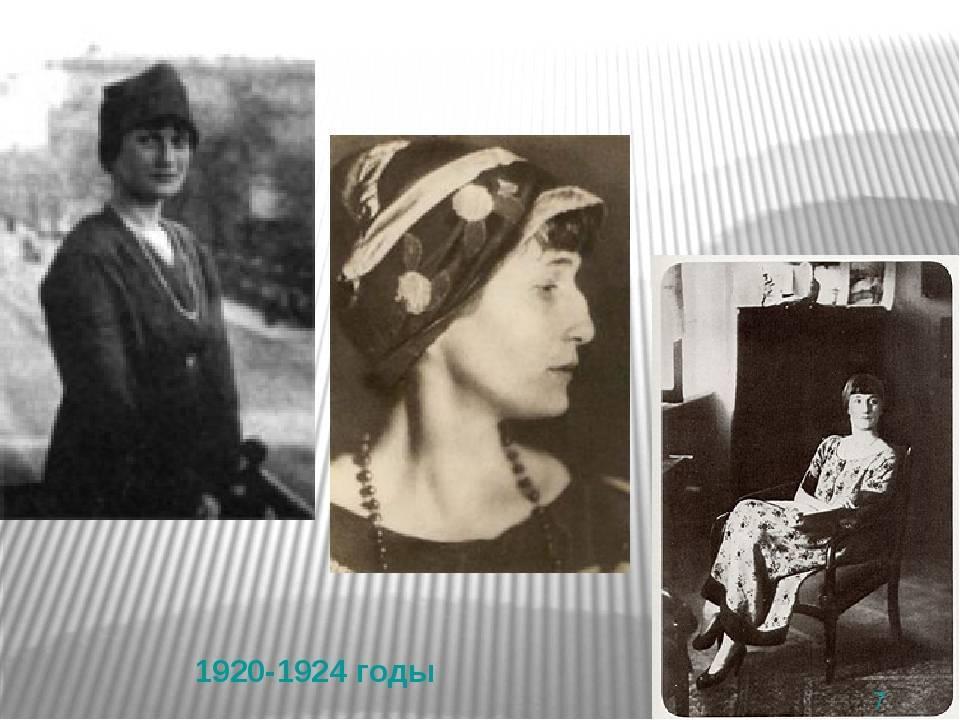Анна ахматова - биография, личная жизнь, стихи, возраст, фото, смерть и последние новости - 24сми