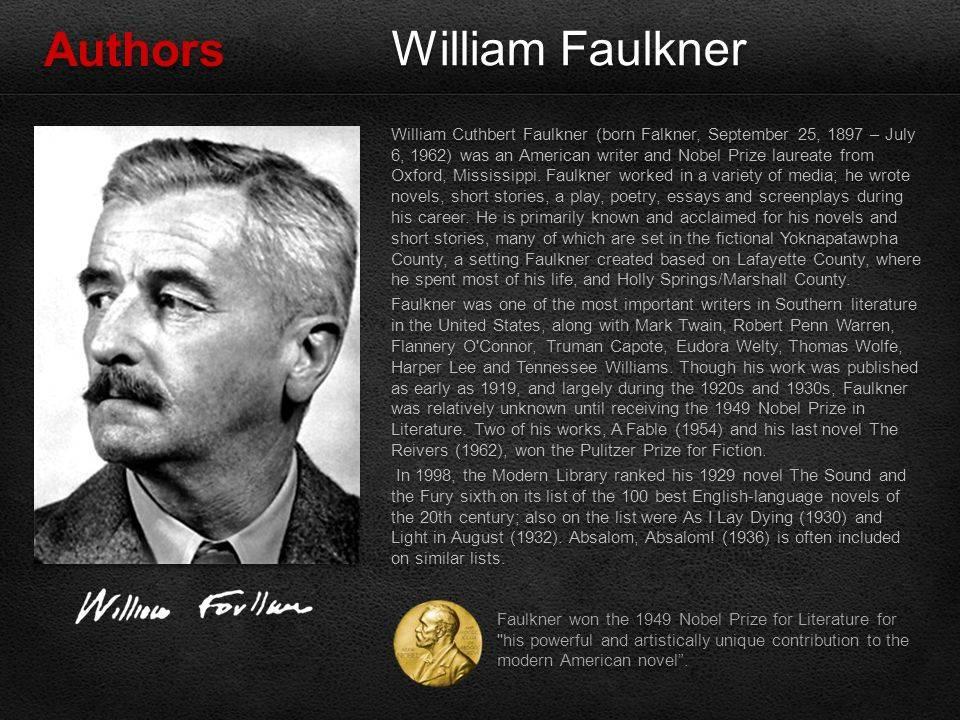 Уильям фолкнер – охотничий писатель - охотничий портал