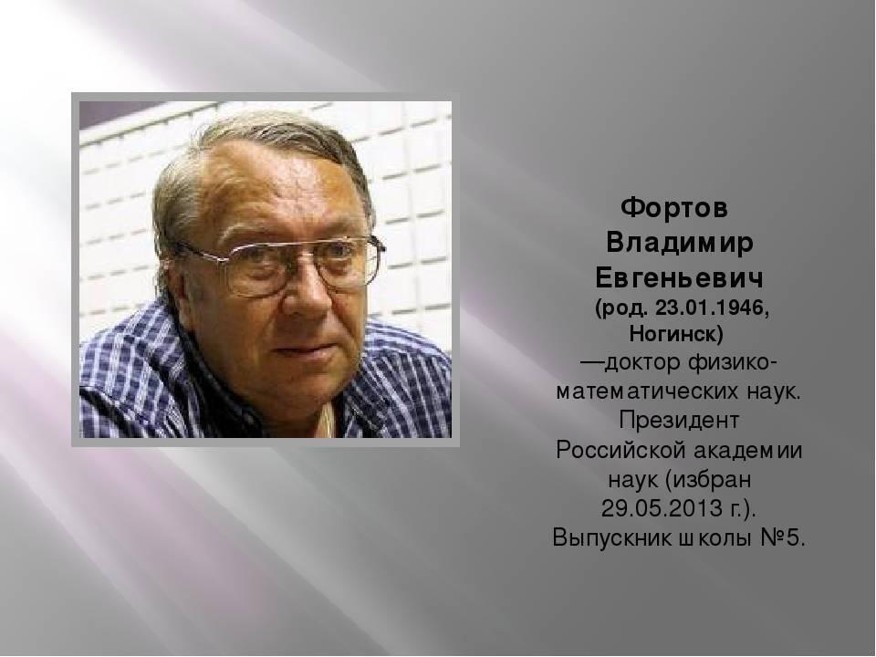 Владимир петрович сербский – русский врач-психиатр