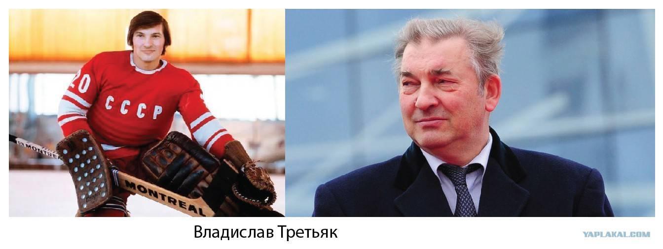 Владислав третьяк — биография хоккейного вратаря | краткие биографии