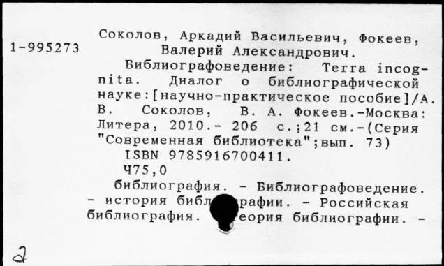 Саша соколов - биография, информация, личная жизнь, фото, видео