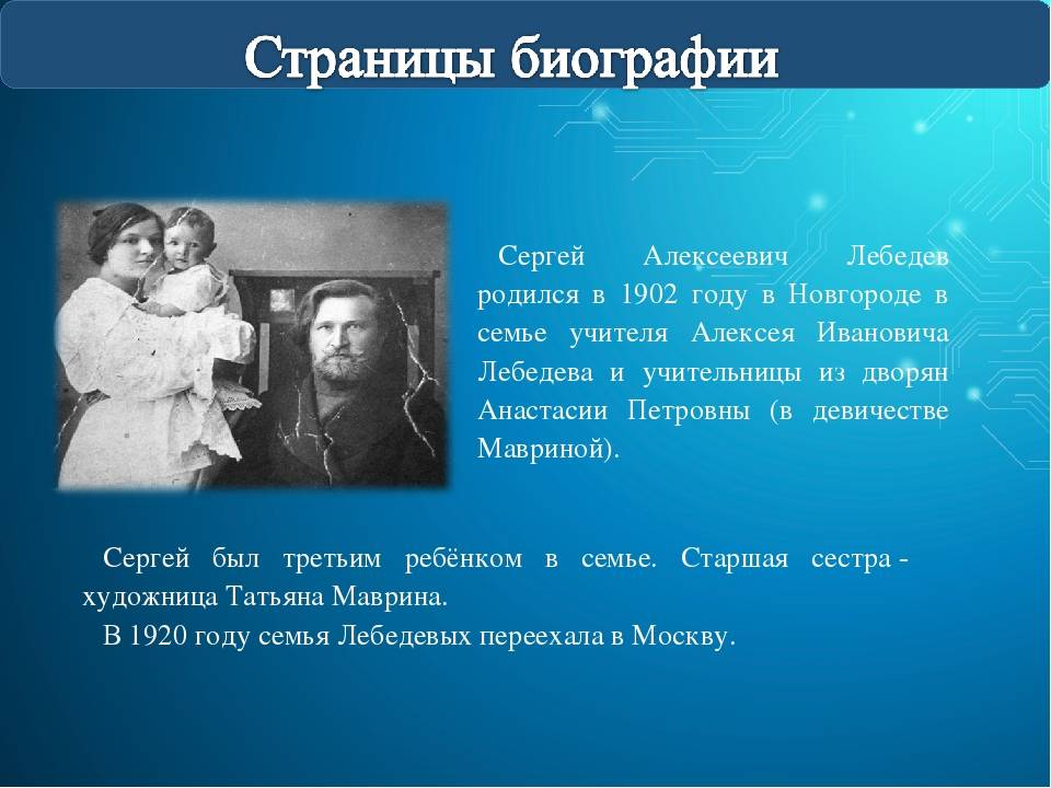 Евгений лебедев - биография, информация, личная жизнь, фото, видео